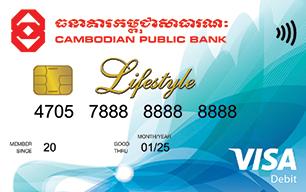 Cambodian Public Bank Visa Mastercard Lifestyle Debit Card